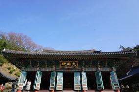 Jeumsimsa Temple